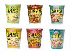 Nissin Instant Noodle Cup Chicken,Beef,Seafood,Crab,XO/Spicy Seafood Flavour
