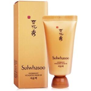Sulwhasoo Overnight Vitalizing Mask EX 30ml NIB Sleeping Mask Stay Up Late Skin