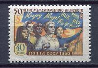 28327) RUSSIA 1960 MNH** Nuovi** Woman's Day 1v Scott#2306