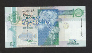10 RUPEES EXTRA FINE BANKNOTE FROM SEYCHELLES 1998 PICK-36a