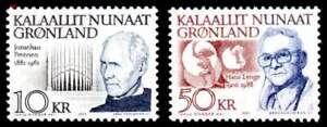 Greenland 1991 Jonathan Petersen composer & Hans Lynge writer & artist UNM / MNH