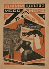 A Yankee . . .  VI, 1924, Alexander Rodchenko  Constructivism Poster