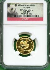 CHINA  1996 PANDA GOLD 1/4 OZ  25 YUAN  NGC MS 69  SMALL DATE