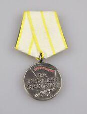 Russland UdSSR Medaillie für Verdienste im Kampf