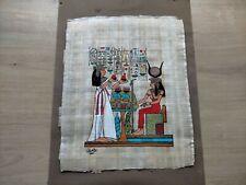 Véritable  papyrus Égyptien