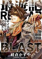 LOT Saiyuki RELOAD BLAST 1~3 Kazuya Minekura manga book Japan B07779MSFH