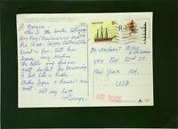 Singapore 1981 Postcard to USA / Airmail (Light Corner Bend) - Z2025