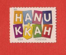 4583 Hanukkah    2011 MNH SA     Single Forever