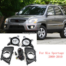 FIT For 2009-2010 Kia Sportage Front fog lamp Drive lamp Harness switch kit