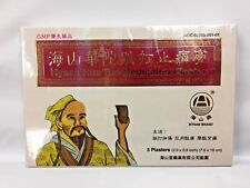 "3 Boxes, HYSAN HUA TUO MEDICATED PLASTER 2.9"" x 3.9"" For External analgesic"