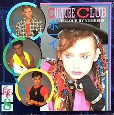Culture Club LP Colour By Numbers - France (VG/EX)