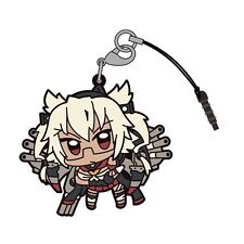 Kantai Collection KanColle Musashi  Pinch Tsumamare Strap Dust Plug Cospa Anime
