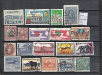 STAMPS LOT  WORLDWIDE USED (L27494)
