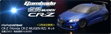 ABC-Hobby Gambado / Mugen RZ (CR-Z + Aero parts) 1:10 FF-Chassis (25613)