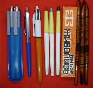 ballpoint pens, mechanical pencils, USSR, vintage, new + pencil rods