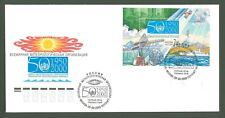 Large format L72 Russia 2000 FDC s/s Meteorology Plane Ship Satellite