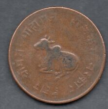 1943 India (Indore) Reclining Bull 1/2 Anna coin