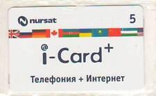 Сard recharge I-Card+ 5 units. Kazakhstan.