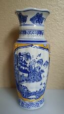 Vintage / Antique? Chinese Porcelain Vase Scalloped Top Hand Painted Blue Yellow