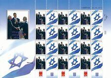 ISRAEL 2014 20th ANNIVERSARY PEACE AGREEMENT WITH JORDAN SHEET MNH