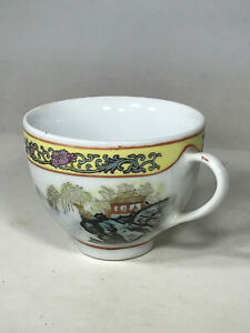 Vintage Chinese Tea Cup