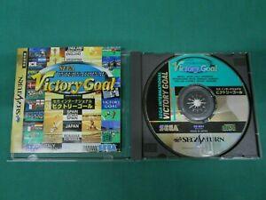 Sega Saturn -- Sega International Victory Goal -- *JAPAN GAME!!*  SS. 15527