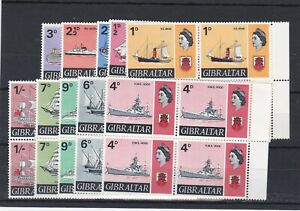 GIBRALTAR (1A136) SG 200-209 - 1967 Ships issue in Never hinged blocks 4