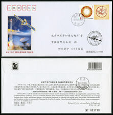 CHINA 2007 PFTN.HT-47 Launch of Chinasat-6B by LM-3B CC/FDC