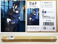 Kuroshitsuji Black Butler Roll Screen Ciel Phantomhive & Sebastian Michaelis New