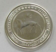 Rare Russia Sterling Silver Proof Commemorative Coin