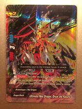 Ultimate Neo Dragon, Drum the Future RRR Buddyfight