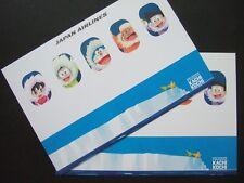"""JAL Postcard 2 pieces """"Doraemon"""" Movie Japan Airline New"""