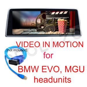 BMW MGU EVO VIM Video In Motion Coding via ENET 2020+ G05 G20 G30 F30 F15 F25