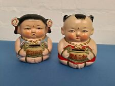 More details for 2 vintage chinese wuxi character money boxes