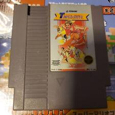 Track & Field Nes (Nintendo) Game.