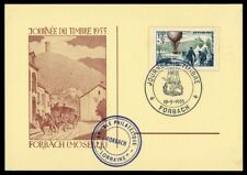 1955, France, 1043, FDC - 1597834