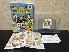 Minna de Tamagotchi World Nintendo 64 Japan NTSC-J boxed set no manual