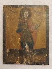 Antique Greek Byzantine Icon Saint Phanourios Hand painted 1900!!!