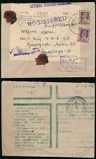 INDIA 1946 REGISTERED OFFICIAL FPO BOXED R HANDSTAMP + SEALS PUNJABI PRINTED