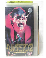 TERROR EYES VHS horror movie 1990 Scariest film slasher cult vintage Rare