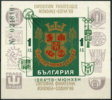 Bulgaria 1973 SG#MS2230 IBRA Stamp Exhibition MNH M/S Cat £140 #D98733