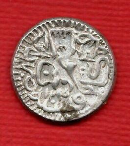 AFGHANISTAN SILVER HALF RUPEE COIN DATED AH 1295 (CIRCA 1878 AD). 4.6 GRAMS.