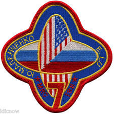 International Space Station - Expedition 7 - Embroidered Patch 11.5cm x 11.5cm