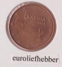 Griekenland  /  GREECE   5 CENT    2004    UNC   Op voorraad, direct leverbaar