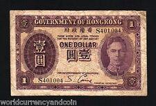 HONG KONG 1 DOLLAR P312 1936 KING GEORGE VI CURRENCY MONEY BILL CHINA BANK NOTE