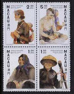 Macao 868a MNH Boat People