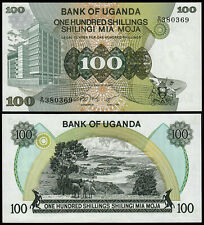 UGANDA 100 SHILLINGS (P14a) N. D. (1979) LIGHT PRINTING UNC