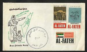 PALESTINE AL FATAH STAMPS GROUP COVER 1966 VERY RARE