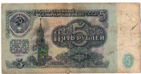 SOVIET UNION 1961 / 5 RUBLE BANKNOTE COMMUNIST CURRENCY десять Рубляри #D262