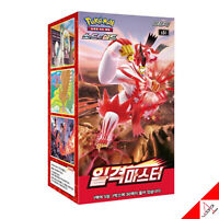 "Pokemon Card Game Sword & Shield ""Single Strike Master"" Booster Box - Korean Ver"